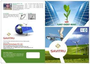 Sankar Designers